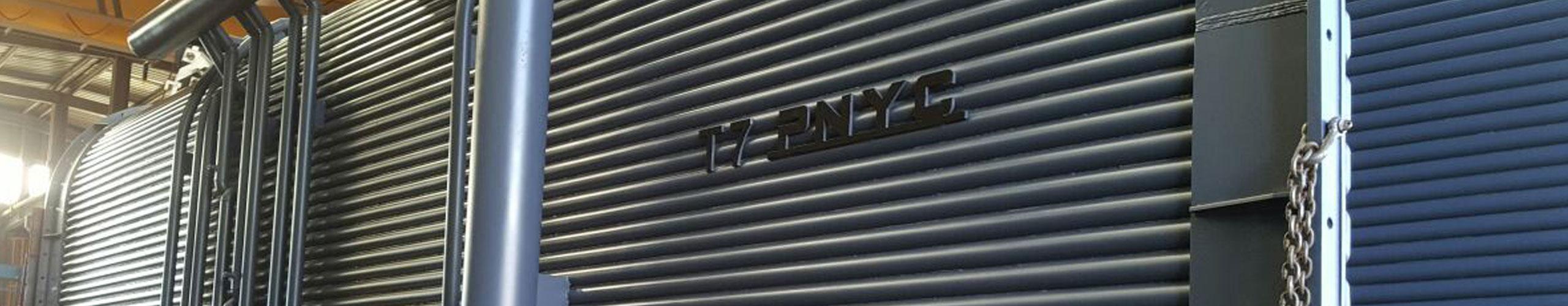PNYC - Quiénes Somos